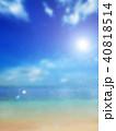 背景-南国-海-空 40818514