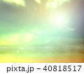 背景 夏 南国のイラスト 40818517