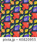 ベクター 魚 動物のイラスト 40820955