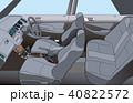車 車内 インテリアのイラスト 40822572