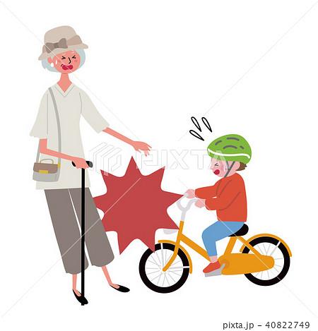 自転車 事故 イラスト 40822749