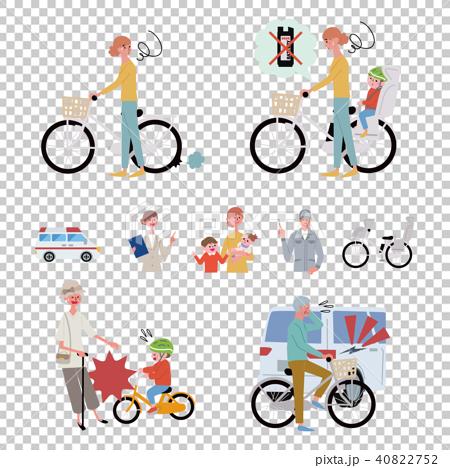 自転車 生活 事故 イラスト セット 40822752