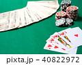 ギャンブル・カジノ イメージ 40822972