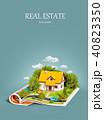 宣伝 住宅 住居のイラスト 40823350