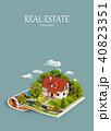 宣伝 住宅 住居のイラスト 40823351