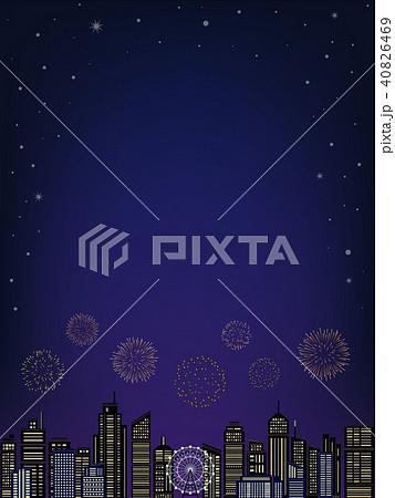 花火と都市の夜景 40826469