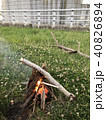 焚き火 40826894