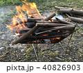 焚き火 40826903