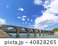 北海道 タウシュベツ川橋梁 40828265