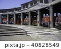 津山まなびの鉄道館 まなびの鉄道館 鉄道館の写真 40828549