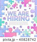 雇用 募集 ビジネスのイラスト 40828742