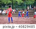 少年サッカー 40829485