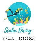 水中 ダイビング 潜りのイラスト 40829914