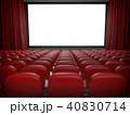 シアター 劇場 市民劇場のイラスト 40830714
