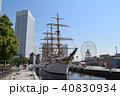 日本丸 船 帆船の写真 40830934