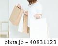 女性 買物 買い物の写真 40831123