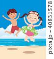 海水浴 子供 海のイラスト 40831578