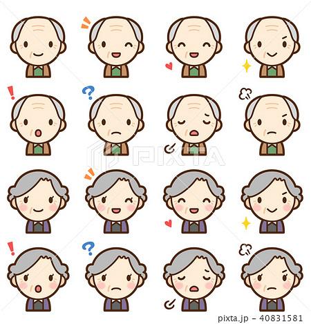 お年寄り おじいさん おばあさん 男女 顔 表情 かわいい アイコン セット 40831581