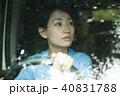 ドライブ 女性 自動車の写真 40831788