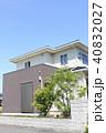 住宅 40832027