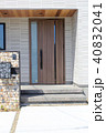 玄関ドア 40832041