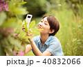 アジア人 カメラ スマホの写真 40832066