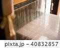 織物 機織り 織り機の写真 40832857