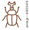 カブトムシ 40835433