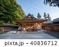 新緑の高麗神社 拝殿 埼玉県日高市 40836712