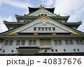 大阪城 40837676