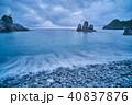 海沿い 沿岸 沖合の写真 40837876