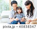 家族 ソファ 座るの写真 40838347
