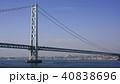 明石海峡大橋 海上より 40838696