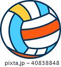 ビーチバレーボール イラスト 40838848