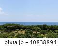 公園 平和創造の森公園 海の写真 40838894