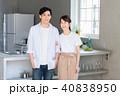 新生活 夫婦 カップルの写真 40838950