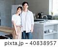 新生活 夫婦 キッチンの写真 40838957