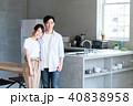 新生活 夫婦 キッチンの写真 40838958
