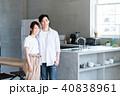 新生活 夫婦 キッチンの写真 40838961