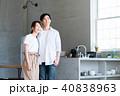 新生活 夫婦 キッチンの写真 40838963