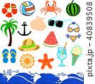 夏のイラスト セット 40839508