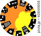 円形 背景 街並みのイラスト 40840608