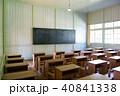 旧北海中学校 40841338