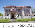 旧浦河支庁庁舎 40841781