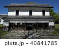 旧渡辺商店 40841785
