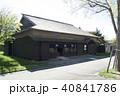 旧武岡商店 40841786