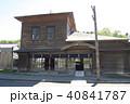 旧武井商店酒造部 40841787