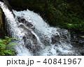 滝 40841967