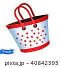 水玉模様 鞄 ハンドバッグのイラスト 40842393