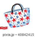 鞄 ハンドバッグ 手提げのイラスト 40842415